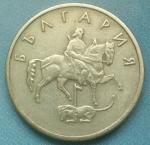 болгарский стотинок 10р