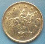 болгарский стотинок 2р