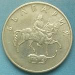 болгарский стотинок 20р