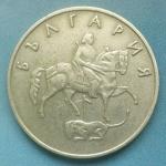 болгарский стотинок 50р