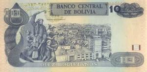 боливиано 10р
