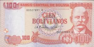 боливиано 100а