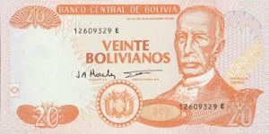 боливиано 20а
