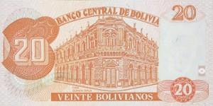 боливиано 20р