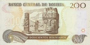 боливиано 200р