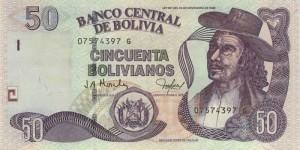 боливиано 50а
