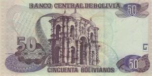 боливиано 50р