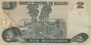 боливиано2р