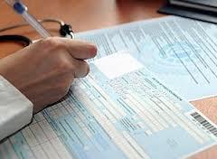 налог с больничного листа