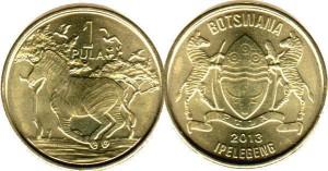 ботсвана 1 пула