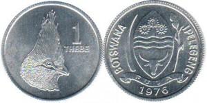ботсвана 1 тхебе
