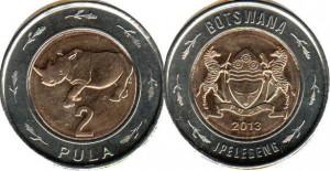 ботсвана 2 пулы