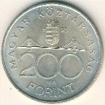 венгерский форинт 200p