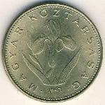 венгерский форинт 20p