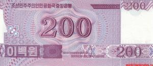 вона-КНДР 200р