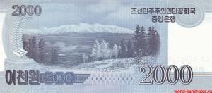 вона-КНДР 2000р