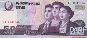 Министр финансов России предложил изобразить на новых банкнотах оккупацию Крыма - Цензор.НЕТ 9201