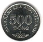 въетнамский донг 500а