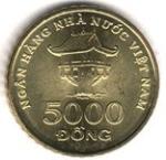 въетнамский донг 5000а