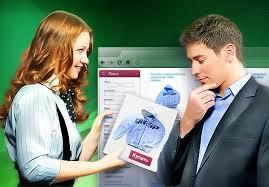 выбор товара для интернет магазина