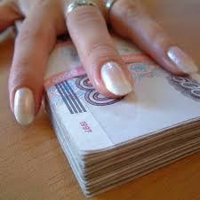 Договор займа с оплатой по частям сграфиком
