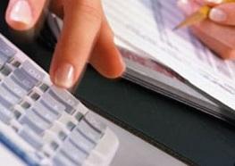годовая бухгалтерская отчетность