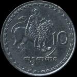 грузинский тетри 10а