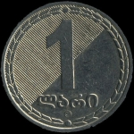 грузинский тетри 100а
