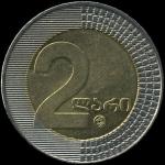 грузинский тетри 200а