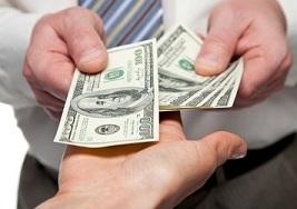 депонированная зарплата