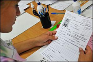 договор при приеме на работу несовершеннолетнего