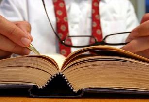 документы при оформлении совместительства