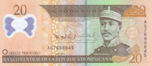 доминиканский песо 20а
