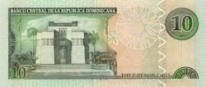 доминиканское песо 10р