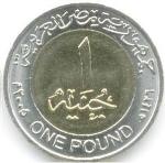 египетский пиастр 100а