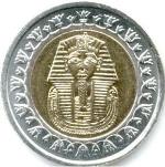 египетский пиастр 100р