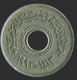 египетский пиастр 25p