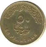 египетский пиастр 50р