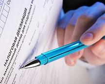 Декларации для предпринимателей