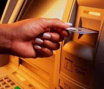 если банкомат не выдал всех денег