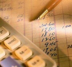 Узнаем задолженность в пенсионном фонде