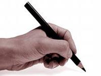Унифицированная форма платежной ведомости (форма Т-53)