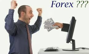 Форекс как заработок forex currency