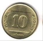 израильская агора 10a