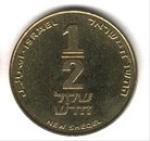 израильская агора 50a