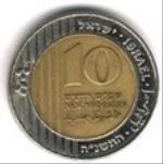 израильская шекель 10a