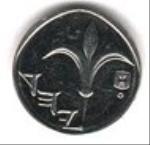 израильская шекель 1p