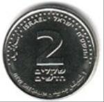израильская шекель 2a