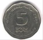 израильская шекель 5a