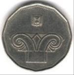 израильская шекель 5p